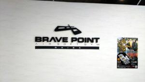BRAVE POINT