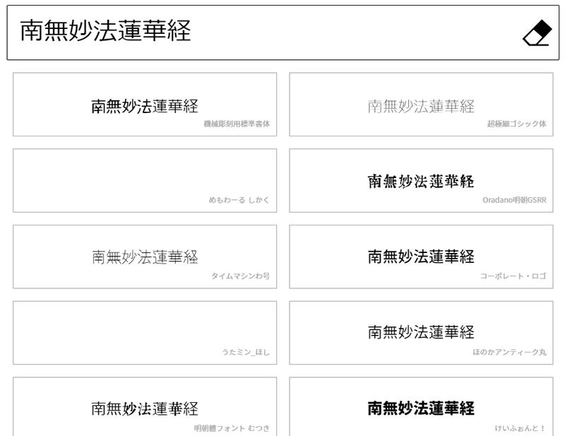 漢字に対応したフリーフォント