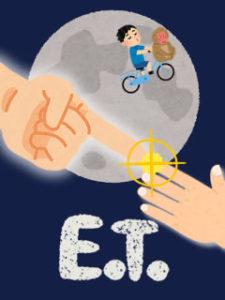 E.T.をいらすとやで再現してみた