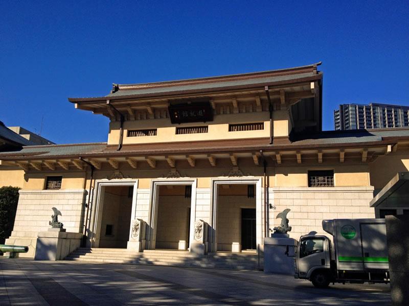 靖国神社 遊就館
