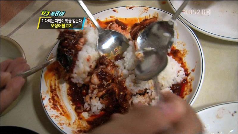 韓国の食事風景