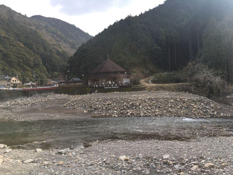 熊野古道の入り口案内所