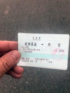 紀伊長島→新宮