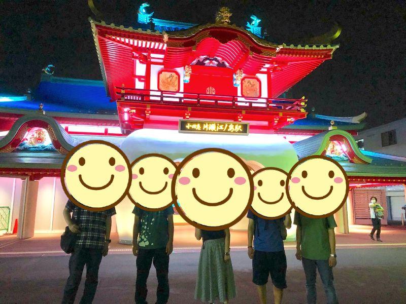 片瀬江ノ島駅の集合写真