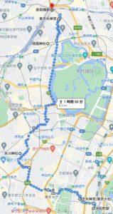 心願成就!東京神社めぐりウォーキングオフ会